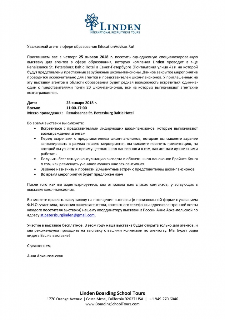 Letter of Invitation to Agents RUS_170125.jpg