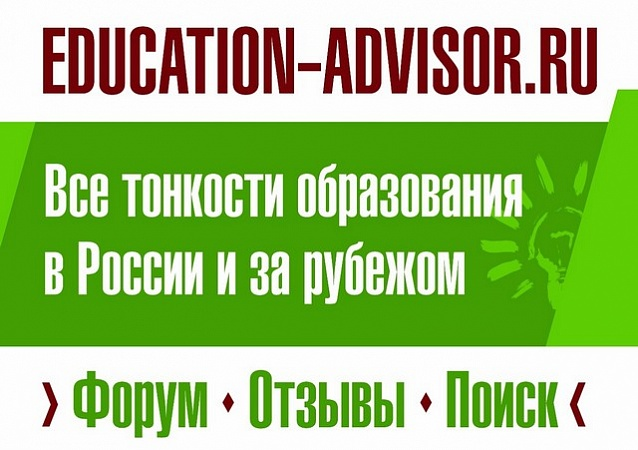EducationAdvisor88.jpg