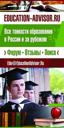 EducationAdvisor8.jpg